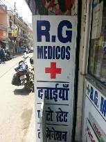 R.G Medicos