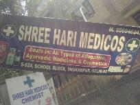 Shree Hari Medicos
