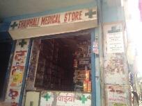 Shaiphali Medical Store