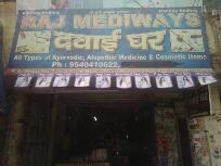 Raj Mediways
