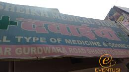 Shekh Medical Store