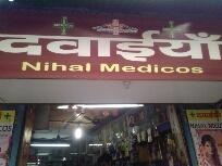 Nihal Medicos