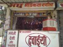 Madhu Medical Store