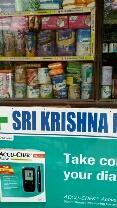 Shri Krishna Medicos