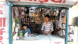 Ayyan Medical Store