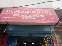 All India Medical Hall