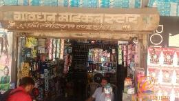 Goverdhan Medical Store