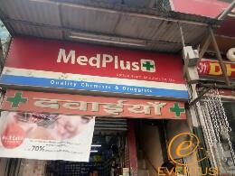 Mediplus Chemist