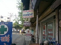 Shri Sai Medicos