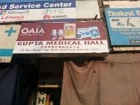 Gupta Medical Hall