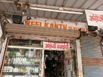 Vishesh Aushadi Wala The Medicine Shop