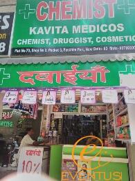 Kavita Medicos
