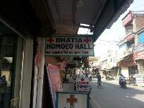 Bhatia Homoeo Hall
