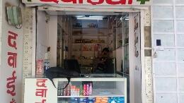 Sanya Medical Store