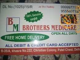 Brothers Medicare