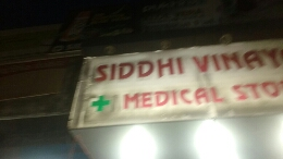 Siddhi Vinayak Medical Store