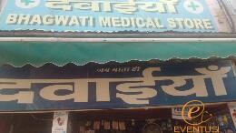 Bhagwati Medical Store