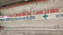 Ramola Medical And General Store