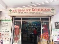 Sushant Medicos
