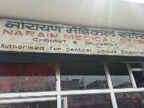 Narain Medical Store