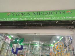 Vipra Medicos