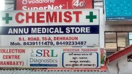 Anu Medical Store
