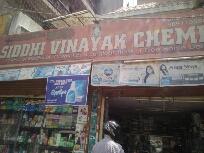 Siddhi Vinayak Chemist