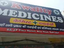 Kwality Medicines