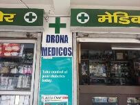 Drona Medicos