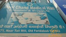 Moolchand  Medical Hall