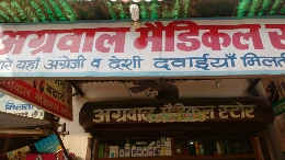 Agarwal Medical Store