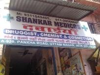 Shankar Medicos