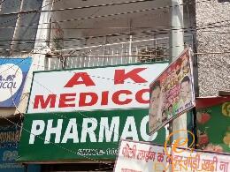 A.K. Medicos
