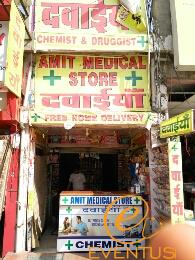 Amit Medical Store