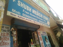 Shubh Medical Store