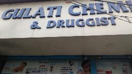 Gulati Chemist & Druggists