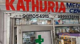 Kathuria Medicine Centre