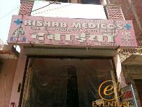 Rishabh Medicos