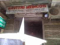 Savitri Medicos