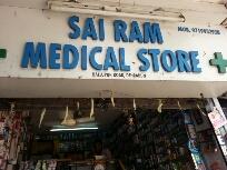 Sai Ram Medical Store