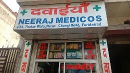 Niraj Medicos
