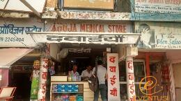 Ahuja Medical Store
