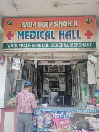 Baba Deep Singh Ji Medical Hall
