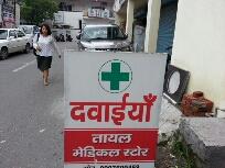 Tayal Medical Store