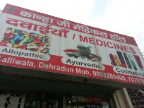Kanha Medical Hall