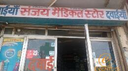 Sanjay Medical Store