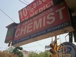 Amar Medicos