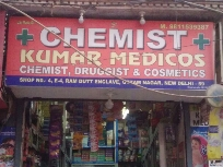 Kumar Mrdicos