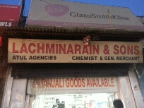 Atul Agency Chemist