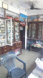 Goyal Medical Store